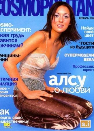 российские звезды фото в журналах