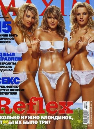 Группа рефлекс фото голые